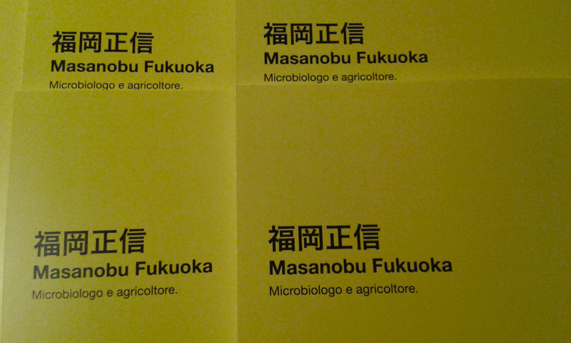 Masanobu Fukuoka Notebook