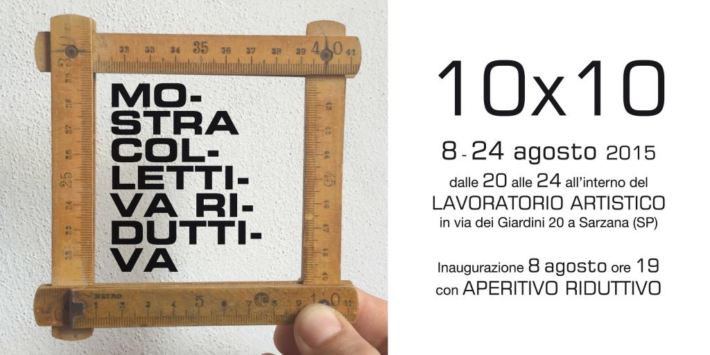 coworking space // Platò // cartoline mostra 10x10