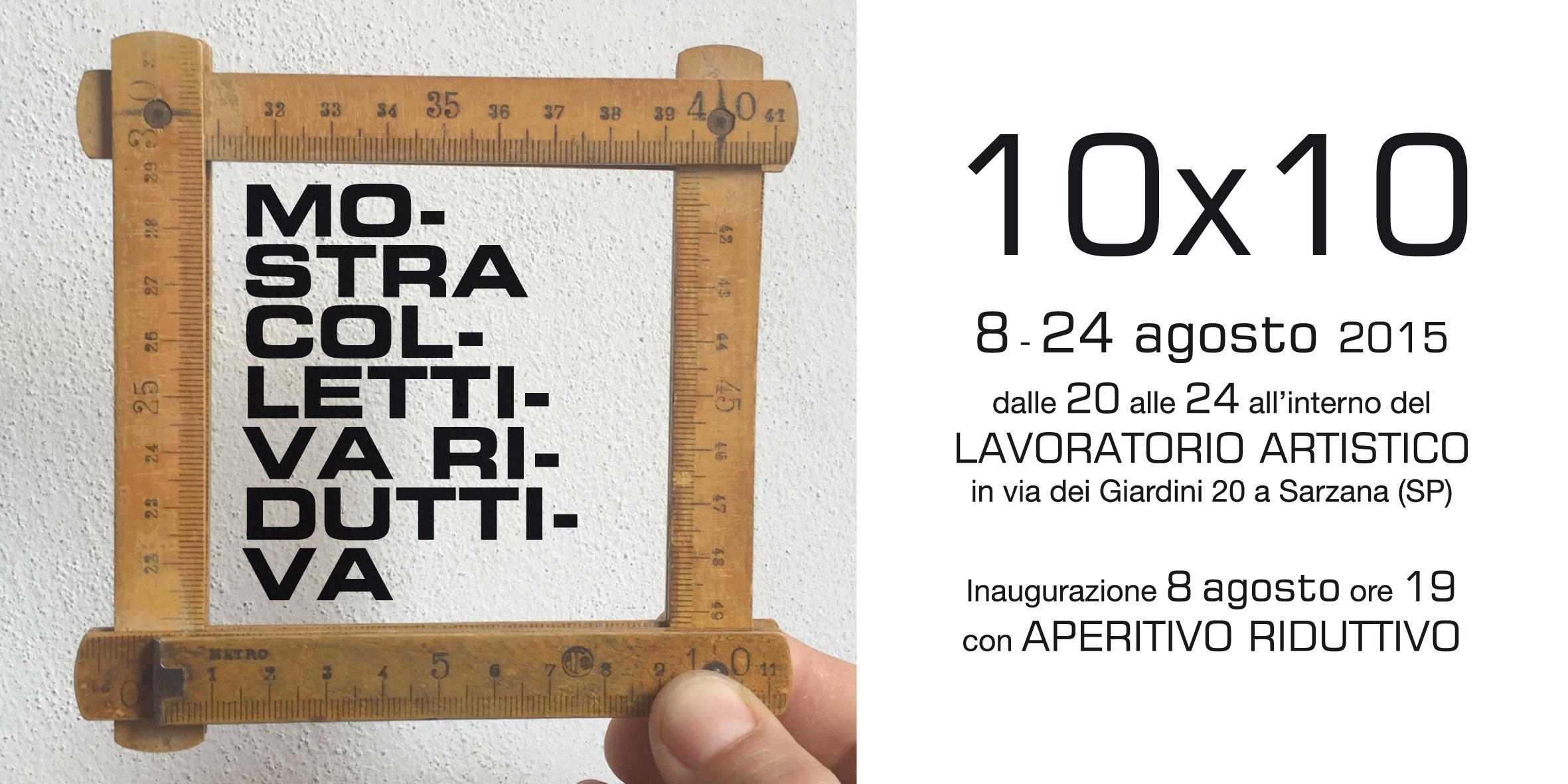 cartoline mostra 10x10